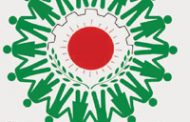 జన్మభూమి-మా వూరు కార్యక్రమంలో విశాఖ జిల్లా రెండోస్థానం