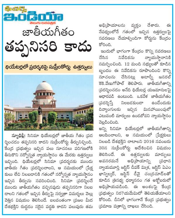 court copy
