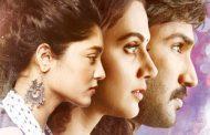 'నీవెవరో' సినిమా రివ్యూ