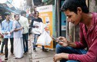ఆన్లైన్ షాపింగ్: వ్యాపారుల నకిలీ రివ్యూలు