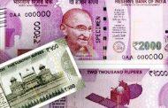నోట్ల రద్దుకు రెండేళ్లు: 'రాజకీయంగా అది మాస్టర్ స్ట్రోక్'