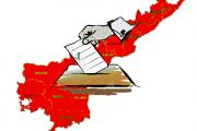 ఆంధ్ర ప్రదేశ్లో మరో ఎన్నికల పోరు.. నెలాఖరుకు ఓటర్ల జాబితా : త్వరలో ఎలక్షన్ షెడ్యూల్ !