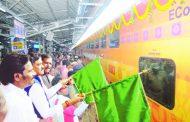 ఉదయ్ ఎక్స్ప్రెస్ పరుగు ప్రారంభం