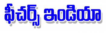 Features India